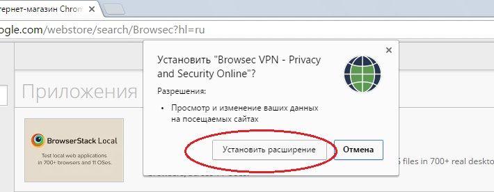 смена IP - 4