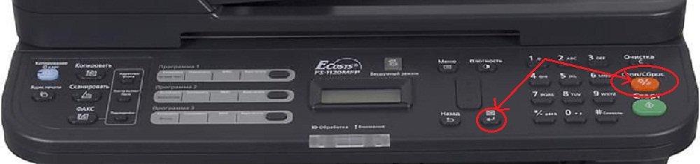 fs-1125