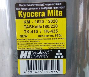 tk-1120-9