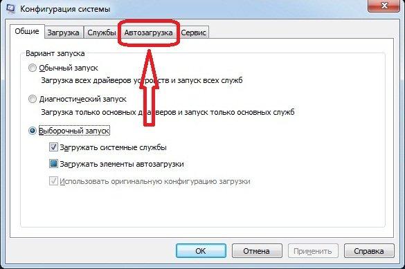 autoplay-4