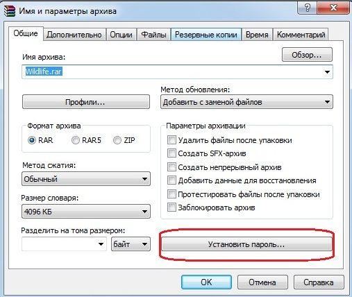 password-5