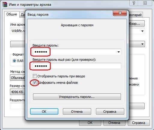 password-7