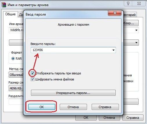 password-8