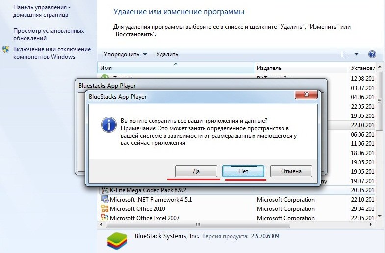 program-delete-10