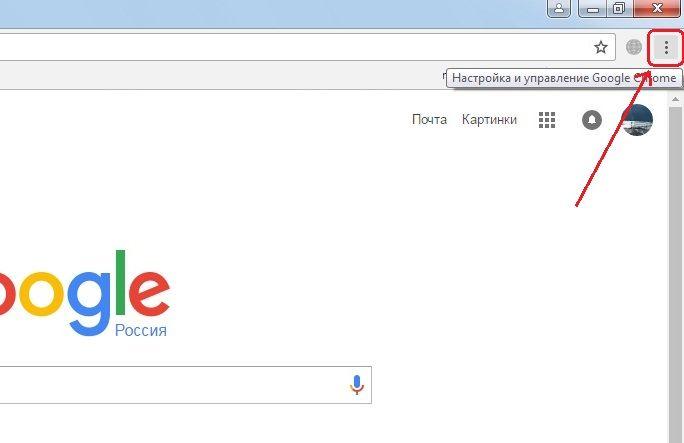 Как сделать google chrome не на весь экран 975