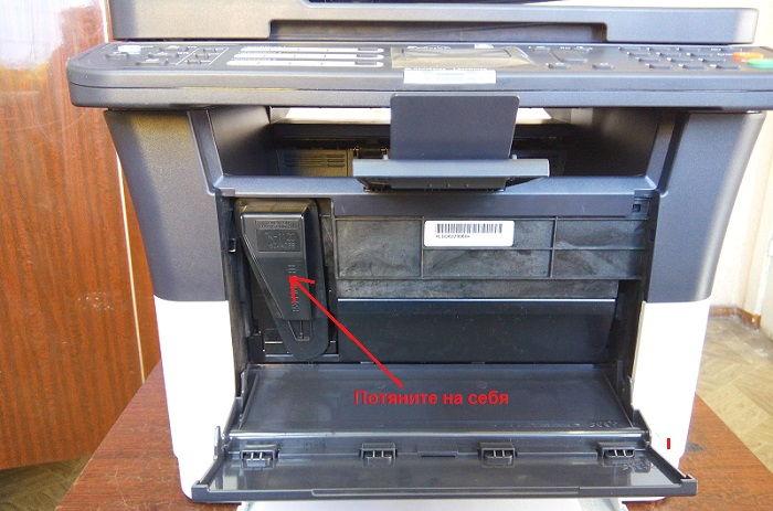Инструкция к принтеру kyocera fs 1920